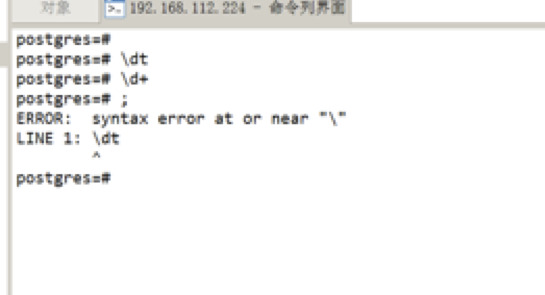 HHDB SQL Admin为国人打造的PG数据库管理工具__在数据的开发、维护过程中